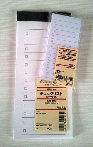 Deux bloc-notes trouvés chez Muji pour les listes